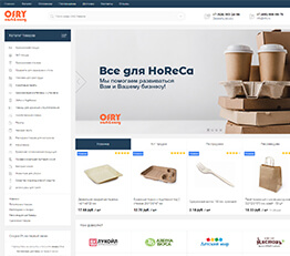 OFRY Cash & Carry, интернет-магазин